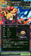 0210 Mitsuba Sangū profile