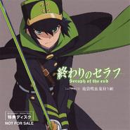 Ikebukuro Vampire Hunting Edition