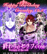 Happy Birthday Crowley!