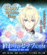 Happy White Day - Mikaela Hyakuya