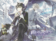 Chapter 34 (Japanese)
