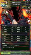 0214 Yūichirō Hyakuya stats
