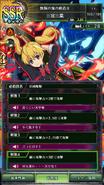 0210 Mitsuba Sangū deathblow