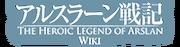 Arslan Wiki Wordmark