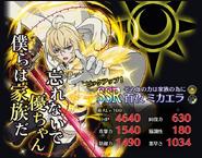 0013 Mikaela Hyakuya preview