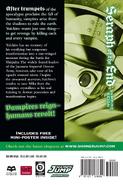 Volume 5 Back (English)