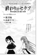 Chapter 79 (Japanese)