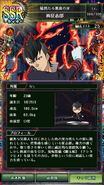 0193 Seishirō Hīragi profile