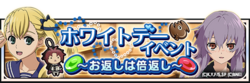 White Day Event banner