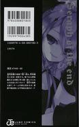Volume 6 Back (Japanese)