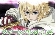 0013 Mikaela Hyakuya skill2