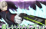 0188 Shinya Hīragi skill