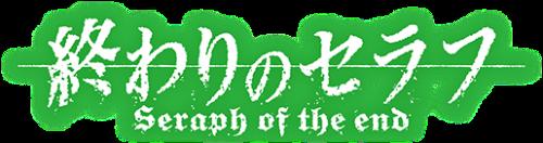 Logo Główna