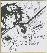 Yu and Mika Viz Media 30th year anniversary art