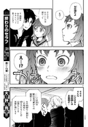 Catastrophe at Sixteen Manga ch 2 (33)