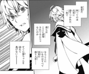 Mika thinking about he and Yu have to leave