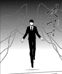 Saito starts using his chains