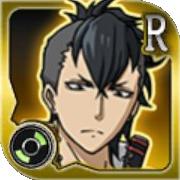 0060 Seishirō Hīragi thumb