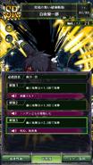0213 Yūichirō Hyakuya deathblow