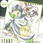 Yu and Mika - Owari no Seraph STORY