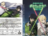 Seraph of the End (1-12) DVD