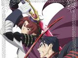 BD/DVD Volume 7
