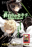 Chapter 72 (Japanese)