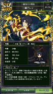 0039 Guren Ichinose profile