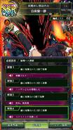 0214 Yūichirō Hyakuya deathblow