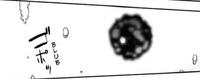 An individual black substance