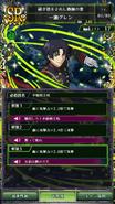 0040 Guren Ichinose deathblow