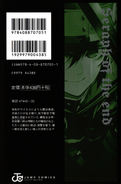 Volume 1 Back (Japanese)