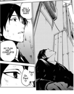 Chapter 91 - Page 14 - Panel 2