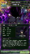 0184 Yūichirō Hyakuya profile