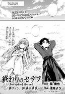 Young Guren&Mahiru 16 Manga