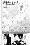 Chapter 69 (Japanese)