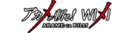 Akame ga Kill Wikiword