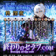 Happy Birthday Shinya! (2016)