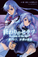 Catastrophe Manga Volume 7
