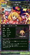 0224 Mitsuba Sangū profile