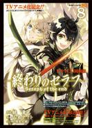 Volume 8 (Drama CD)