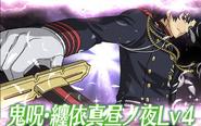 0249 Guren Ichinose skill