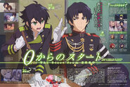 Seraph of the End - Poster from Animedia Magazine (2)