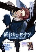 Chapter 62 (Japanese)
