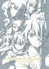 Seraph of the End: Genga Collection 1