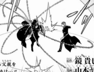 Tenri and Kureto's fight
