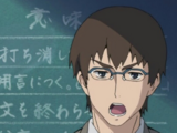 Second Shibuya High School Teacher