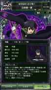 0006 Yūichirō Hyakuya profile