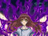 0241 Mirai Kimizuki