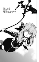 Chapter 80 (Japanese)